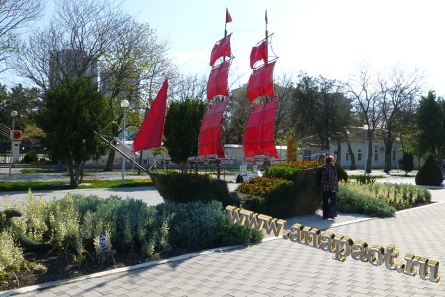 Анапа 13 апреля 2013г