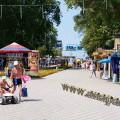 Парк 30 летия Победы