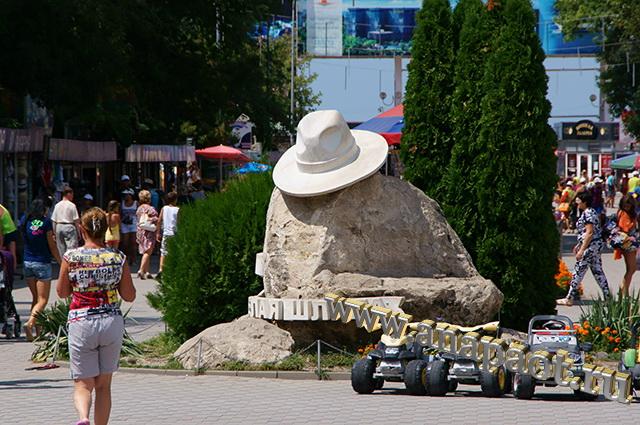 """Памятник """"Белая шляпа"""" в городском парке"""