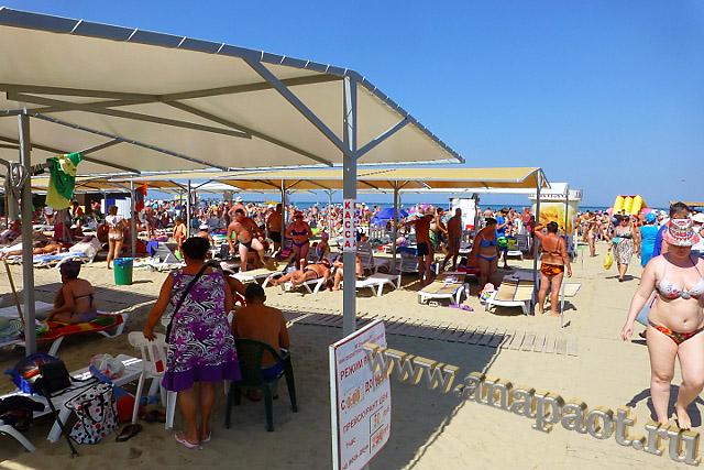 Анапа Центральный пляж платная зона