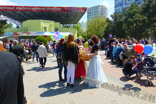 "Анапа 9 мая 2015 года площадь возле ККЗ ""Победа"""