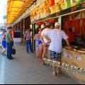 Проезд Джеметинский пункты общественного питания