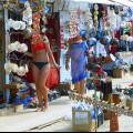 Товары курортного ассортимента на пр. Джеметинский