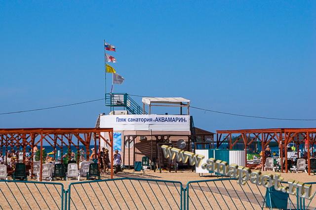 """Витязево пляж санатория """"Аквамарин"""""""