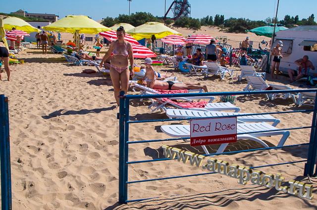 "Витязево пляж гостевого дома ""Red Rose"""